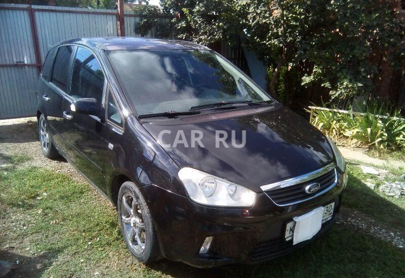 Ford C-MAX, Астрахань