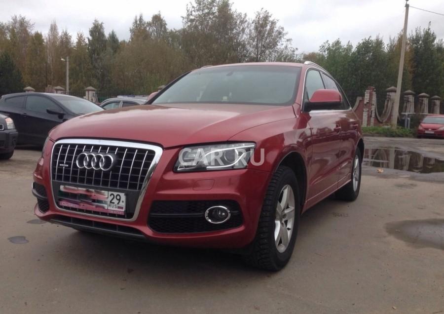 Audi Q5, Архангельск