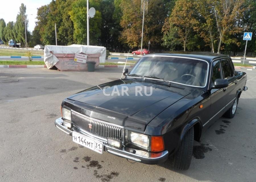 Маши Днем купить газ 24 волга в белгороде и области того чтобы
