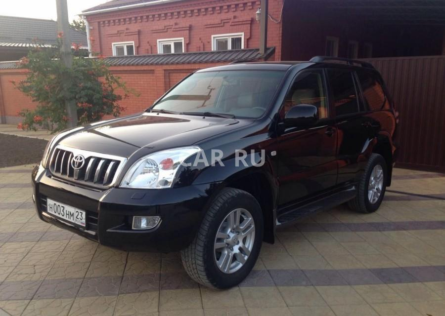 Toyota Land Cruiser Prado, Армавир