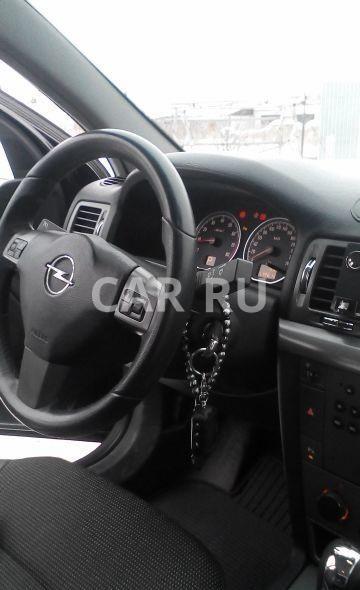 Opel Vectra, Артёмовский