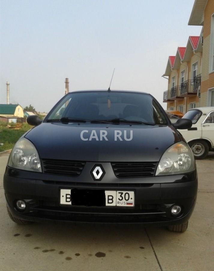 Renault Symbol, Ахтубинск