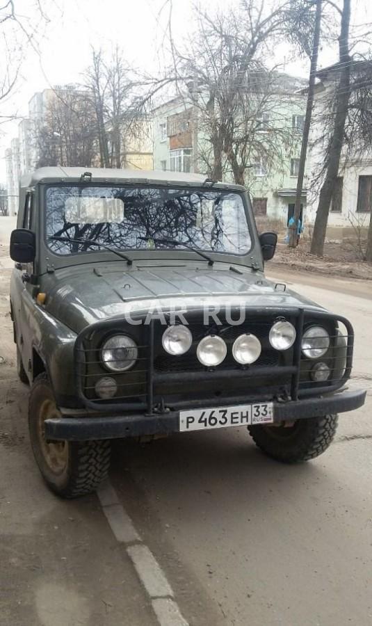Уаз 31512, Александров