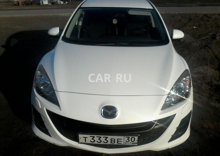 Mazda 3, Ахтубинск