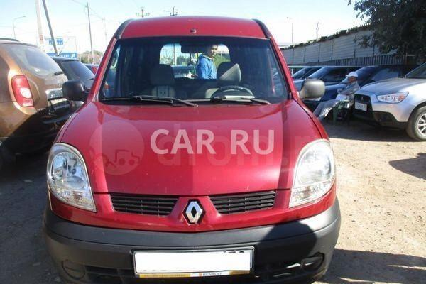 Renault Kangoo, Астрахань