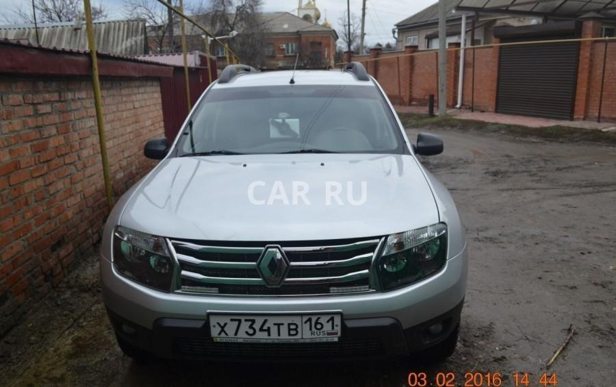 Renault Duster, Азов