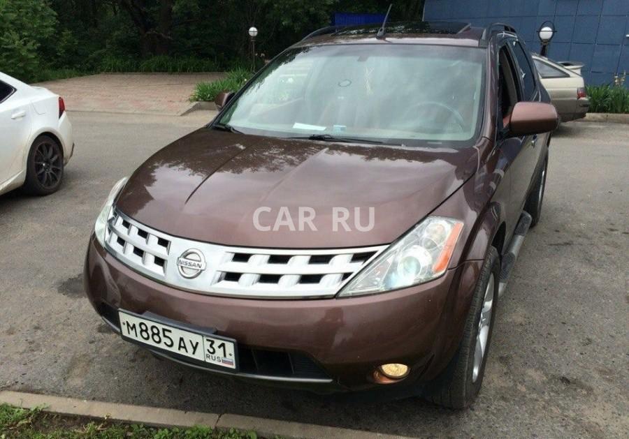 Nissan Murano, Белгород