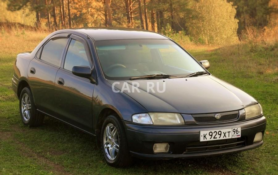 Mazda Familia, Алапаевск