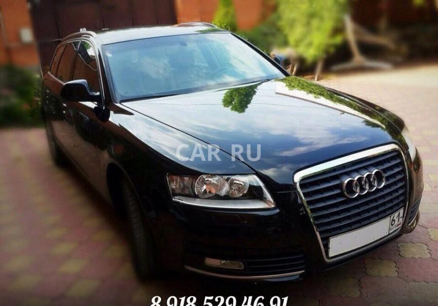 Audi A6, Аксай