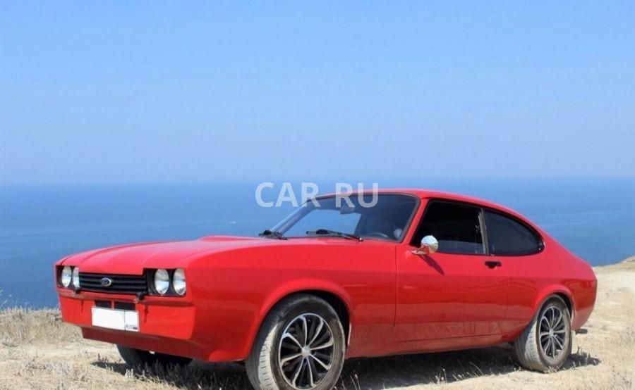 Ford Capri, Анапа