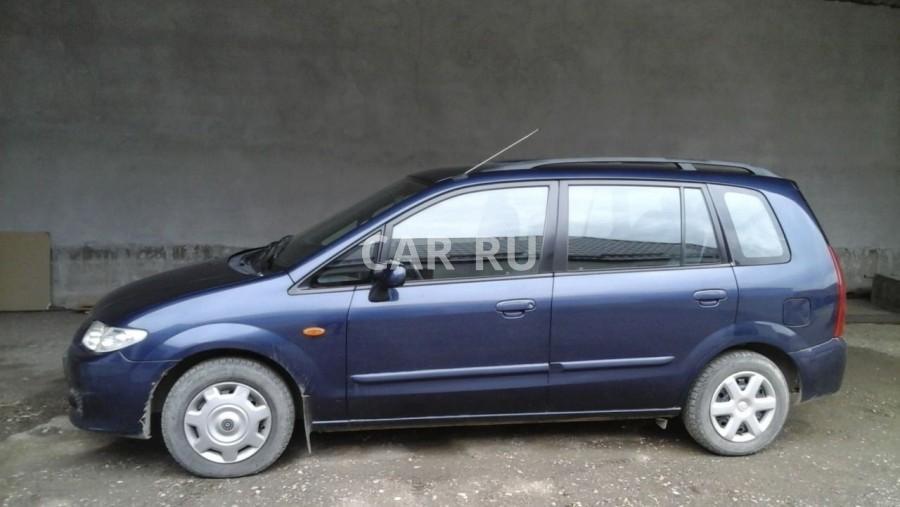 Mazda Premacy, Аргун