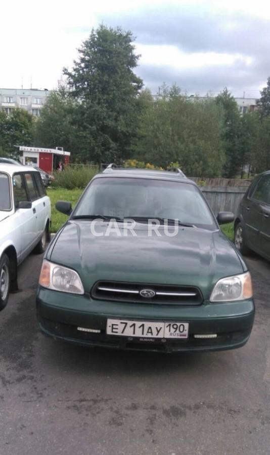 Subaru Legacy, Балашиха
