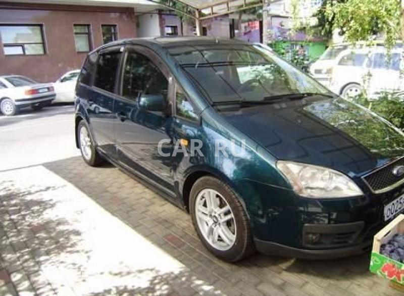 Ford C-MAX, Анапа
