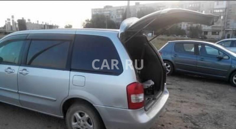Mazda MPV, Ахтубинск