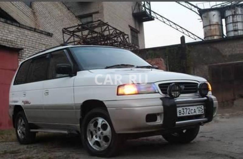 Mazda MPV, Арсеньев