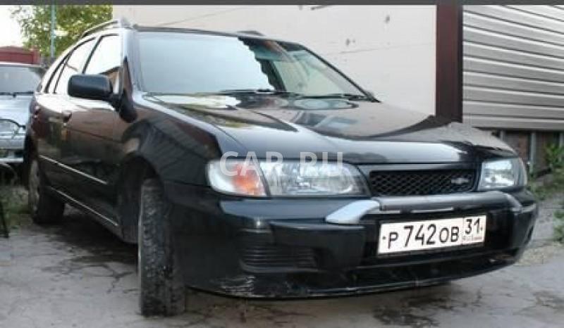 Nissan Lucino, Белгород