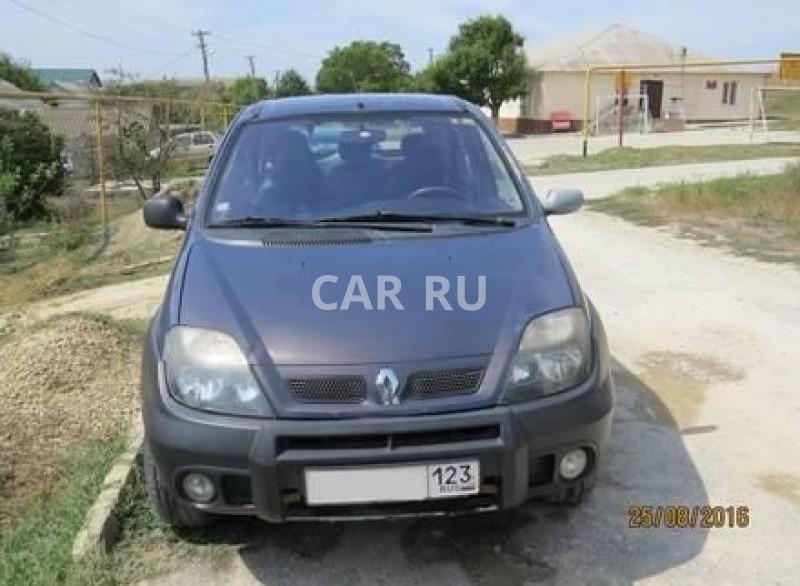 Renault Scenic, Анапа