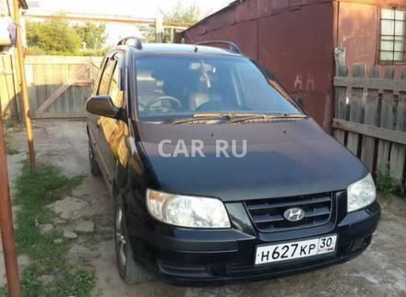 Hyundai Matrix, Астрахань