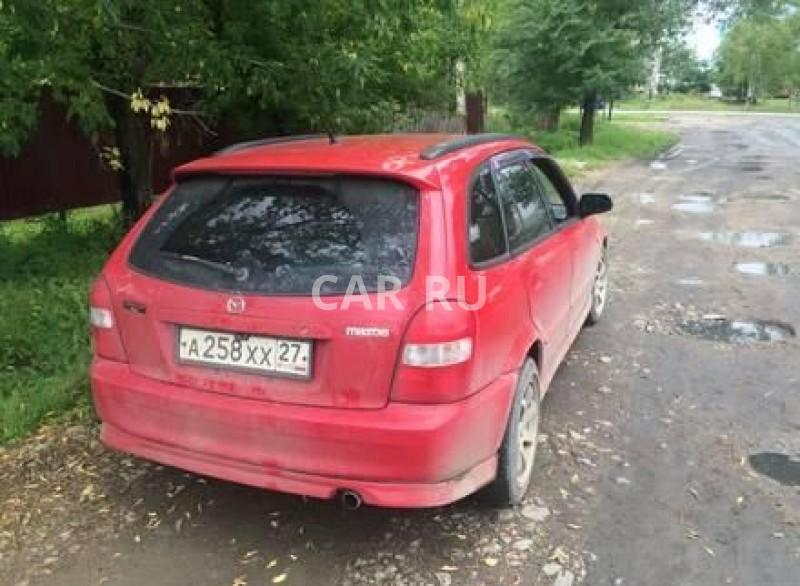 Mazda Familia S-Wagon, Арсеньев