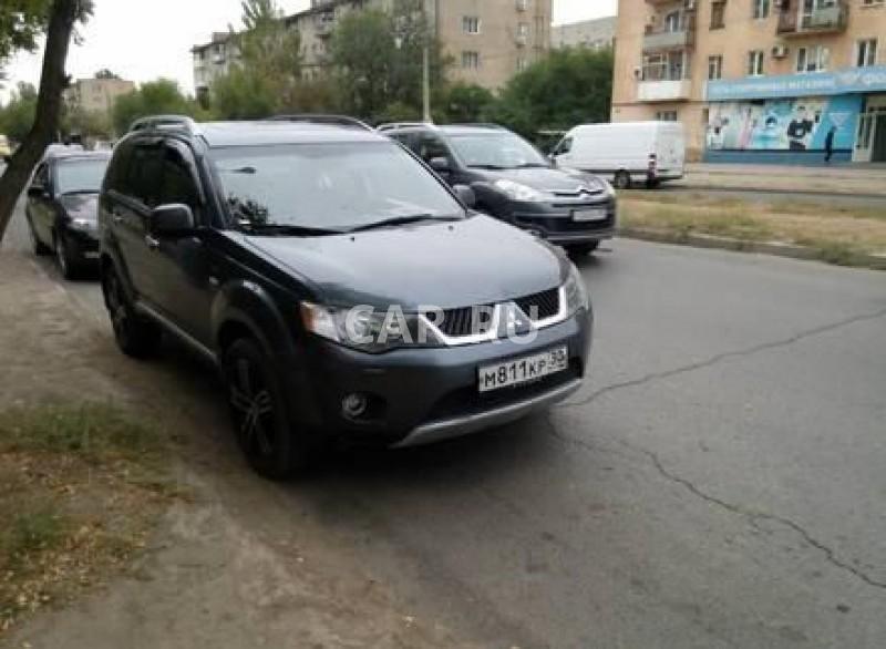 Mitsubishi Outlander, Астрахань