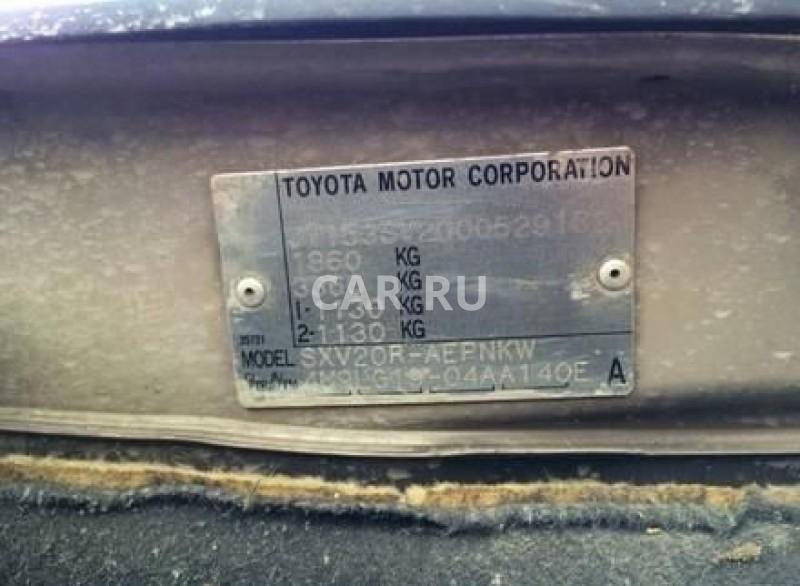 Toyota Camry, Ачинск