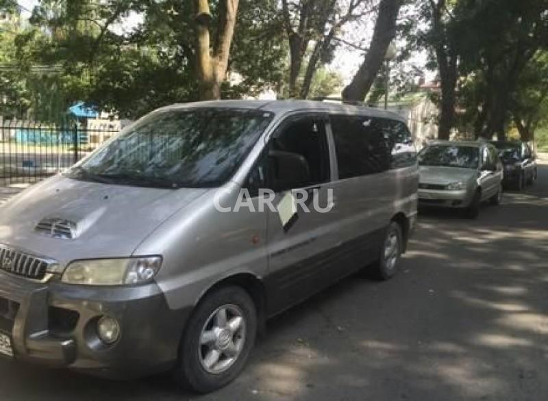 Hyundai Starex, Анапа