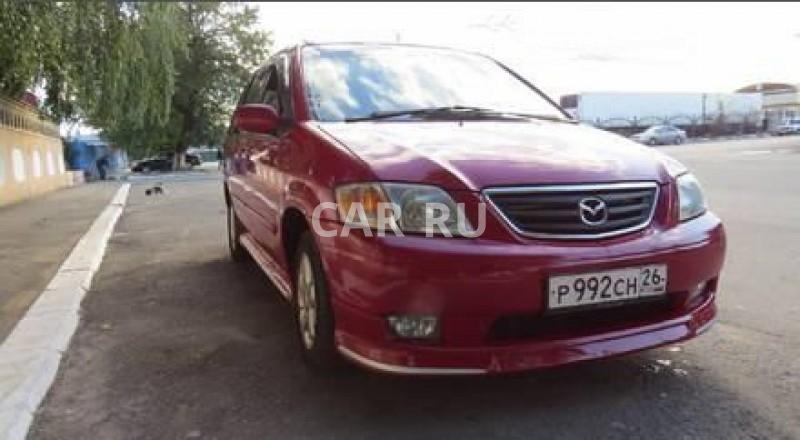 Mazda MPV, Армавир