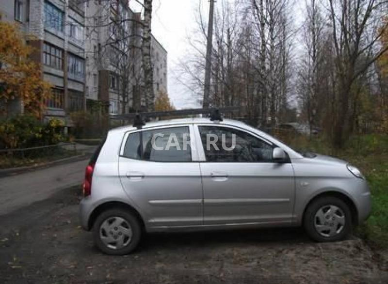 Kia Picanto, Архангельск