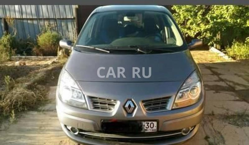 Renault Scenic, Астрахань