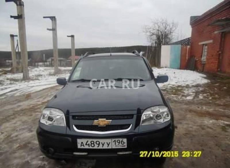 Chevrolet Niva, Арти