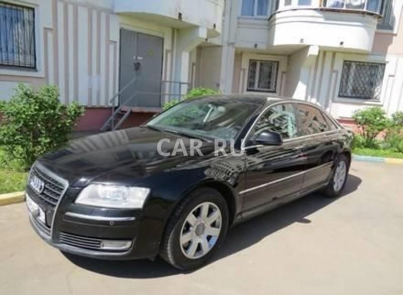 Audi A8, Анапа