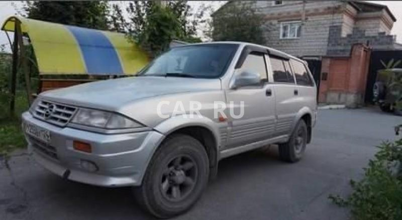 Ssang Yong Musso, Ачинск