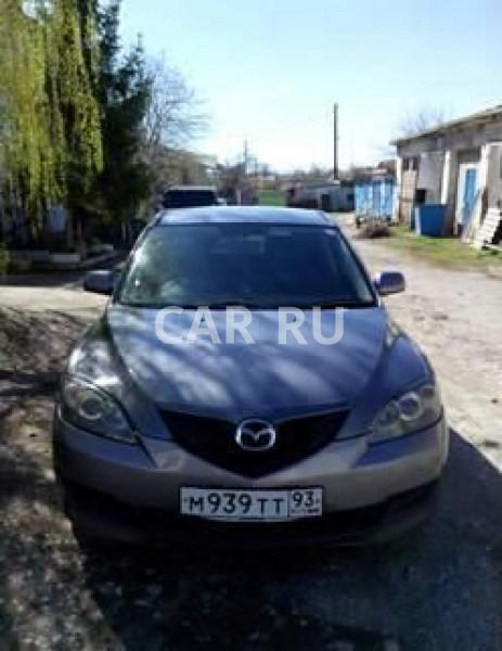 Mazda Axela, Архипо-Осиповка
