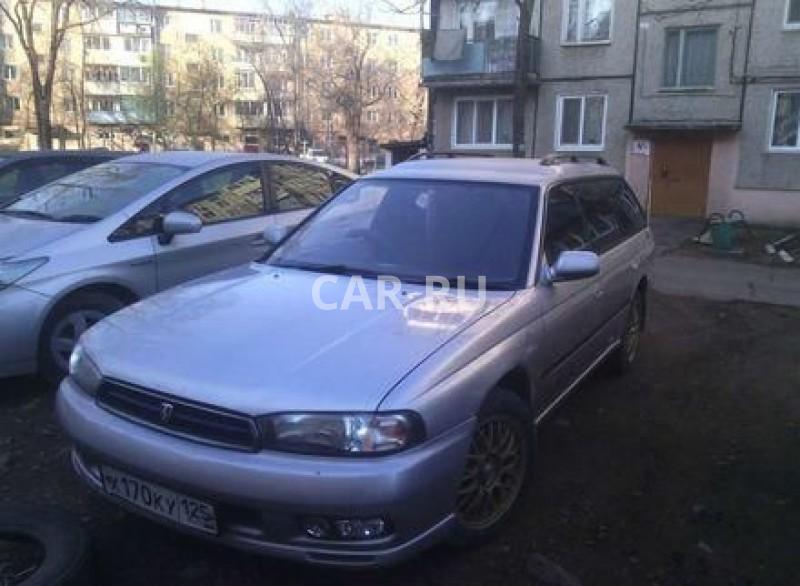 Subaru Legacy, Арсеньев