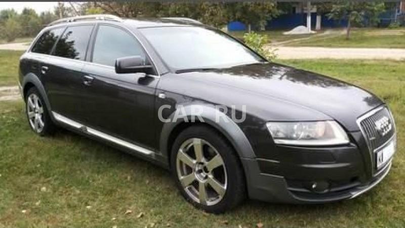 Audi Quattro, Абинск