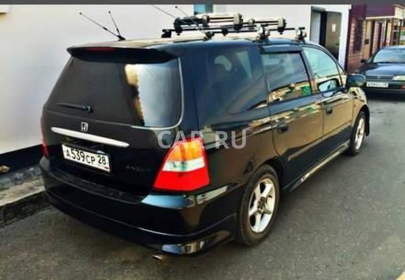 Honda Odyssey, Белогорск