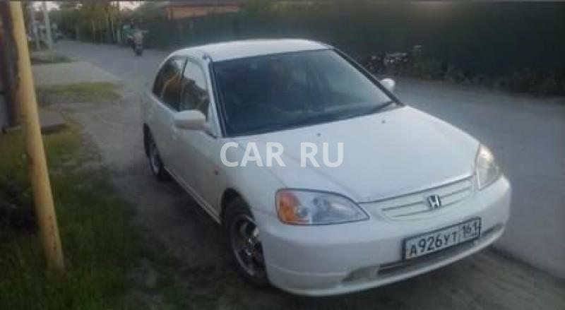 Honda Civic Ferio, Азов