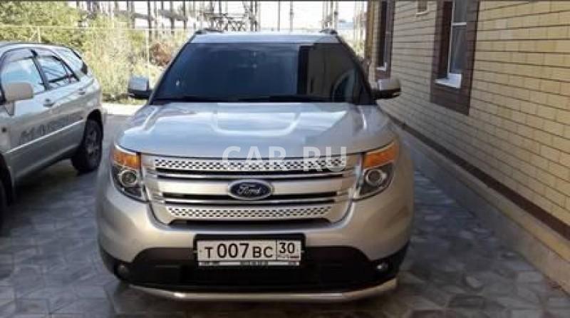 Ford Explorer, Астрахань
