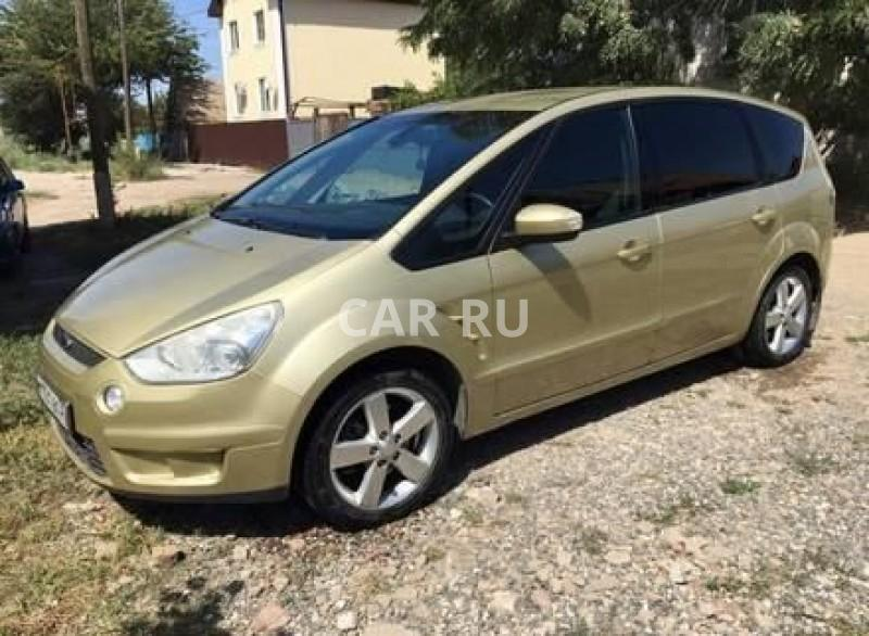 Ford S-MAX, Астрахань