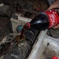 Кока Кола очищает систему охлаждения двигателя