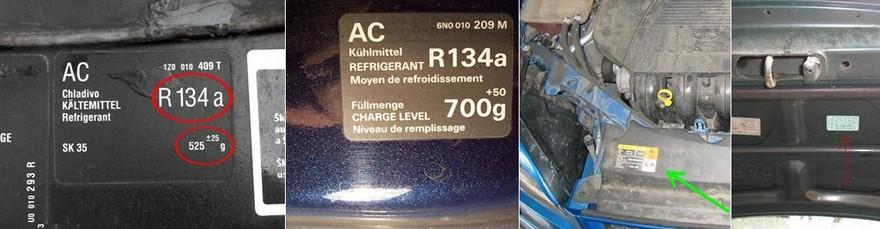Количество фреона в кондиционере автомобиля
